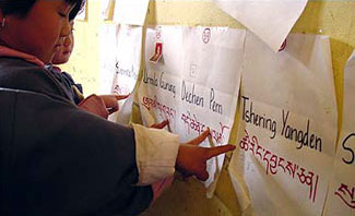 learn dzongkha online