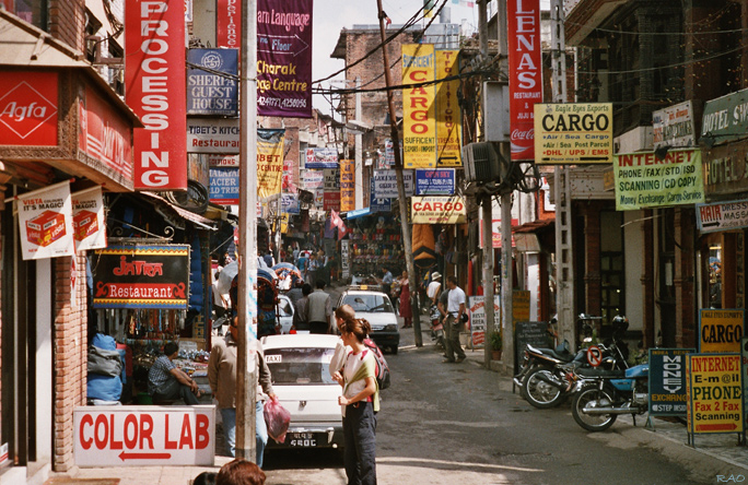 Ktm >> RAOnline Nepal: Nepal Photo Gallery - Kathmandu Valley - Kathmandu City